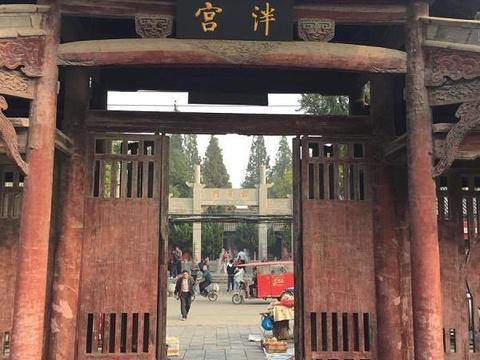 寿县博物馆旅游景点图片