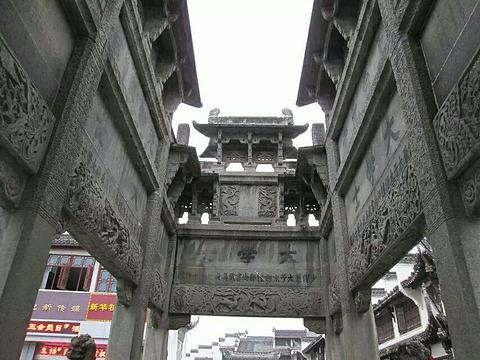 许国石坊旅游景点图片