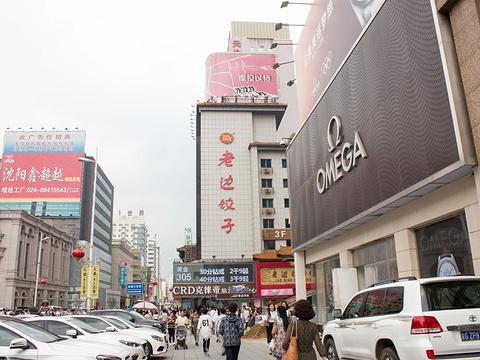 中街商业圈旅游景点图片
