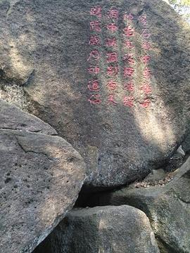 怪石岭旅游景点攻略图