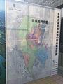 长春北湖国家湿地公园