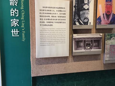 文昌宋氏祖居旅游景点图片