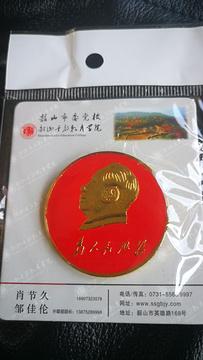 韶山毛泽东同志纪念馆旅游景点攻略图