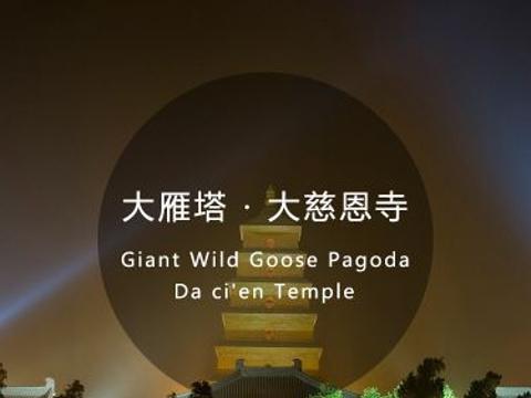 汉城湖景区旅游景点图片