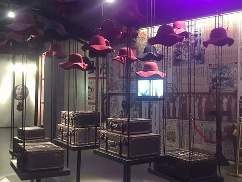 民国物语博物馆旅游景点图片