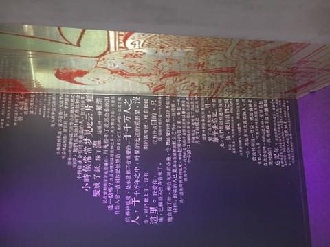民国物语博物馆的图片