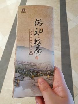 长沙铜官窑古镇旅游景点攻略图