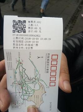 钓鱼城旅游景点攻略图