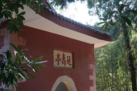 南岳大庙旅游景点攻略图