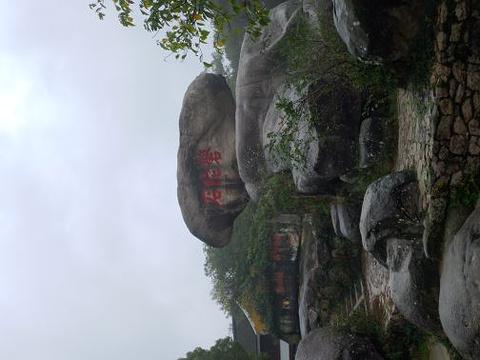 梅福庵旅游景点图片