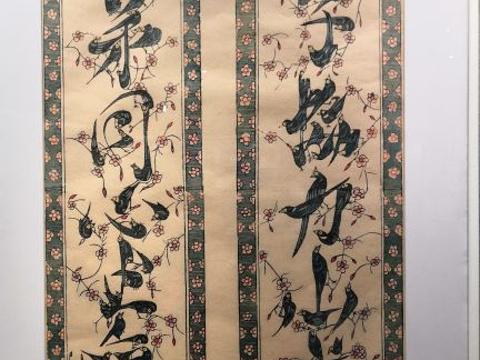 武强年画博物馆旅游景点图片