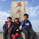 浏阳石牛寨风景区