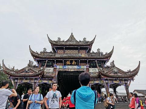 都江堰中华大熊猫苑(原熊猫乐园)旅游景点攻略图
