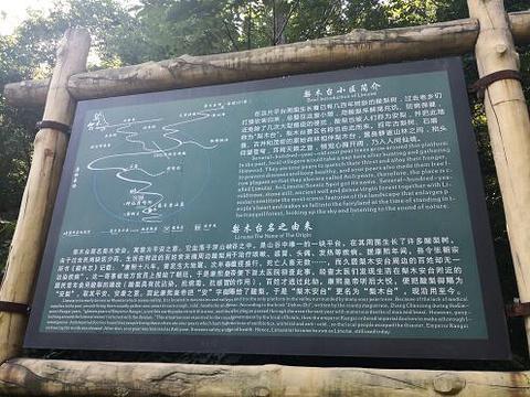梨木台风景区旅游景点图片