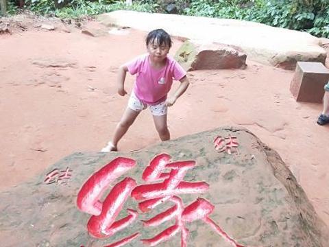 赤水丹霞·红石野谷景区旅游景点图片
