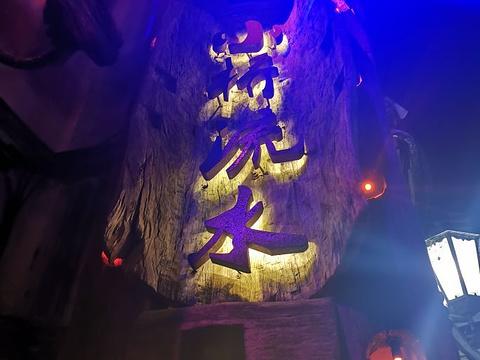 黄酒陈列馆旅游景点图片