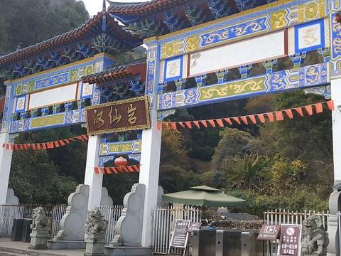 汉仙岩风景名胜区旅游景点图片
