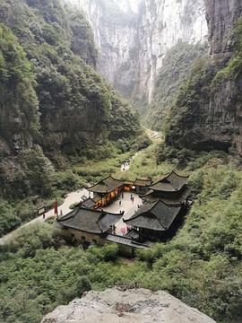 天福官驿的图片