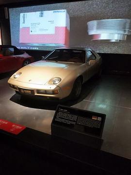 三和老爷车博物馆