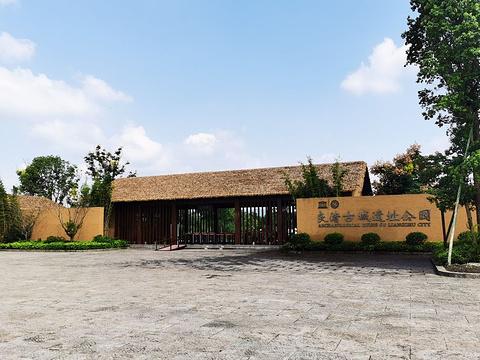 良渚古城遗址公园旅游景点攻略图