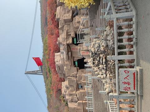 蓟州溶洞旅游景点攻略图