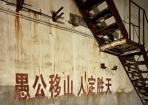 乌江长廊旅游景点攻略图