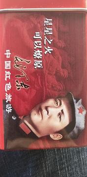 毛泽东的课桌旅游景点攻略图