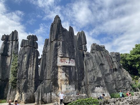 九乡旅游景点图片