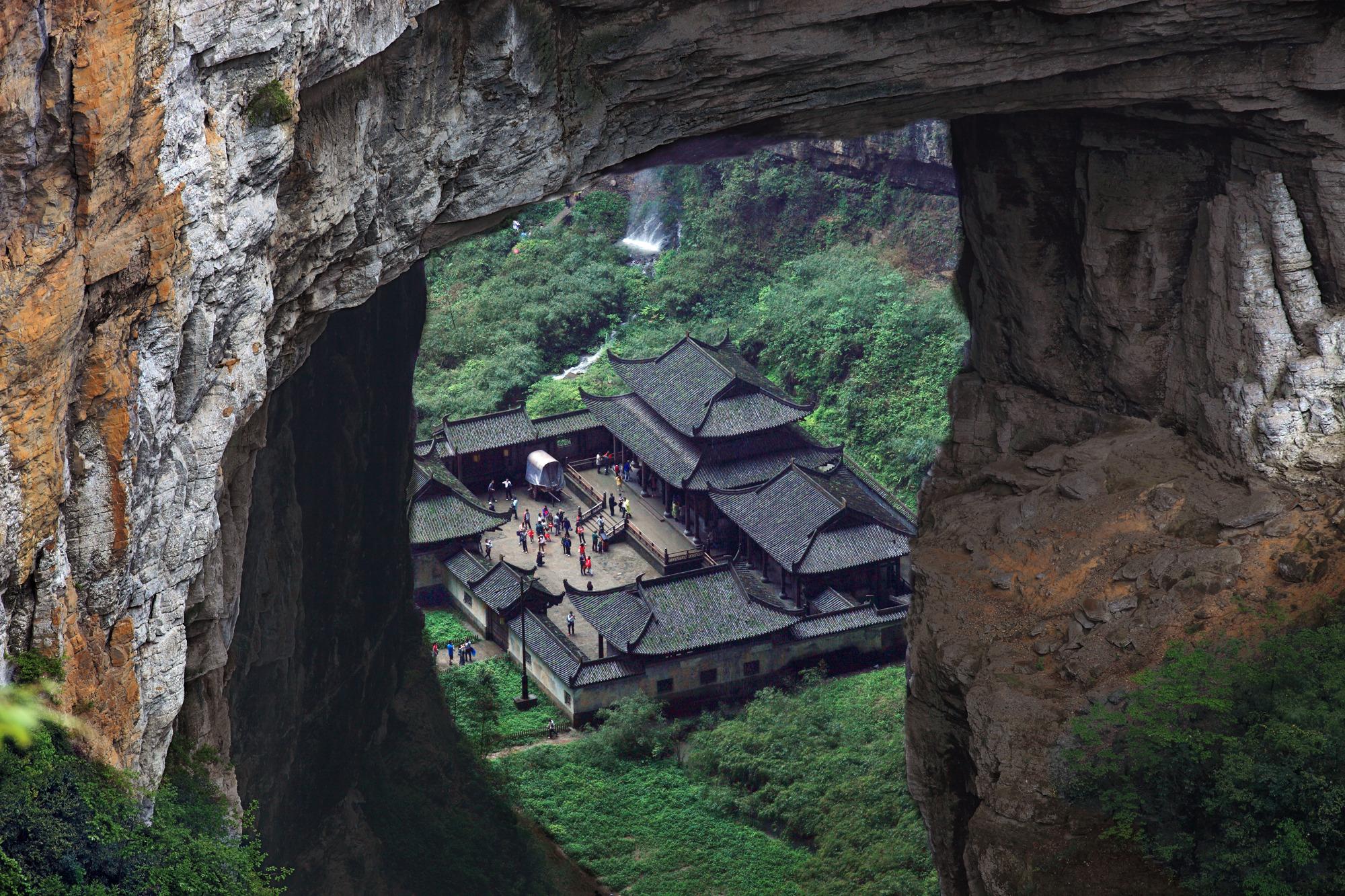 武隆天生三桥风景区