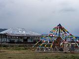 香格里拉藏人缘•帐篷部落