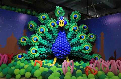 牛头山·环游世界气球主题乐园