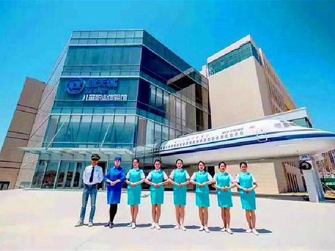 蓝天城儿童职业体验馆旅游景点图片