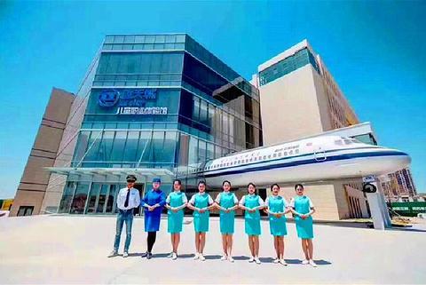 蓝天城儿童职业体验馆的图片