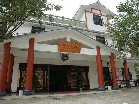 九龙山乡村旅游景区旅游景点图片
