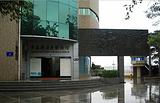 中英街历史博物馆