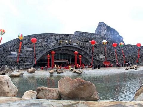 柳州奇石馆旅游景点图片