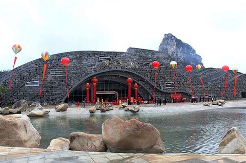 柳州奇石馆的图片