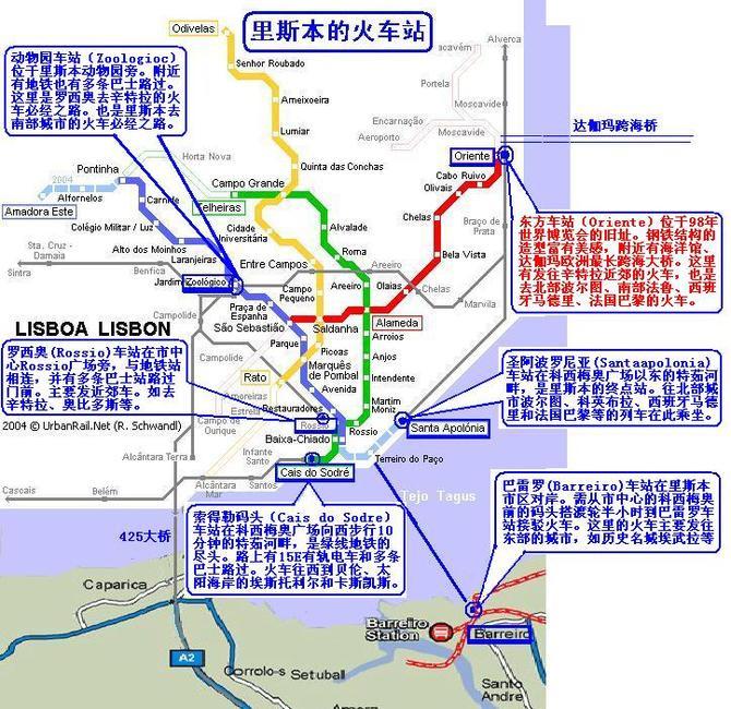 东方火车站图片