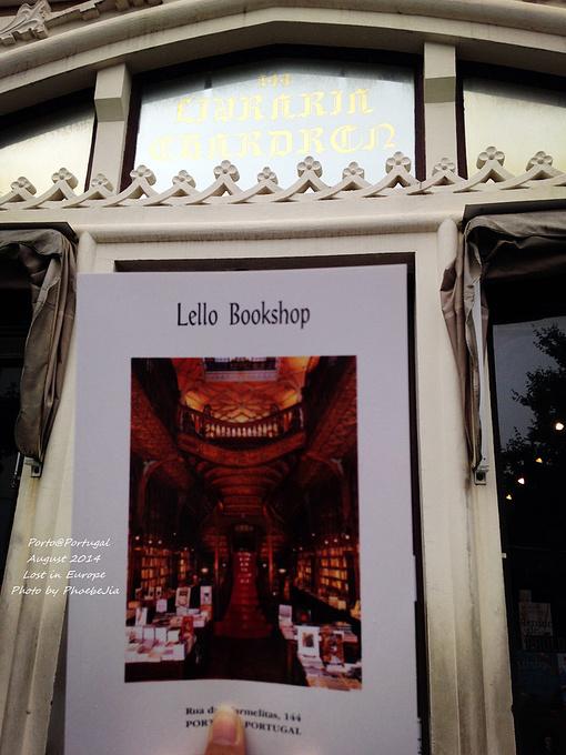 莱罗兄弟书店图片