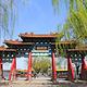 大明湖景区