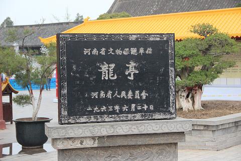 龙亭公园旅游景点攻略图