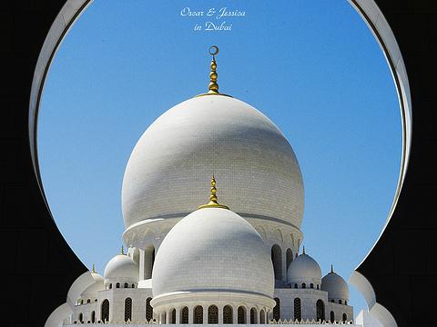 谢赫扎耶德清真寺旅游景点图片