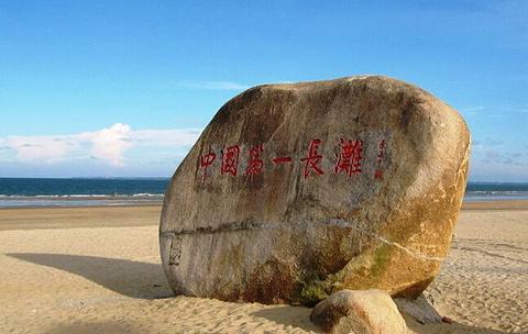 东海岛旅游景点攻略图