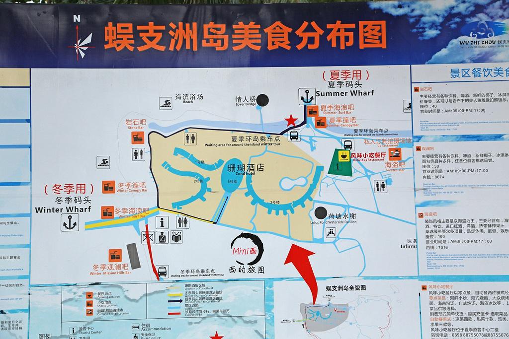 蜈支洲岛旅游导图