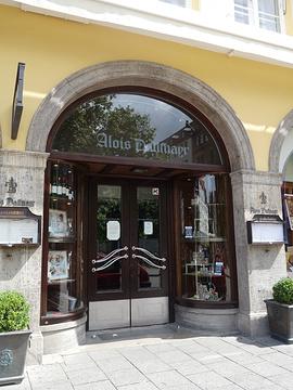 Restaurant Alois旅游景点攻略图