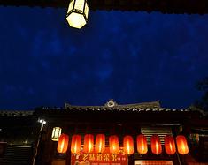 2015五一四天北京自驾四川阆中古城