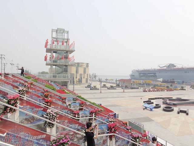 """""""天津滨海航母主题公园位于汉沽营城镇八卦滩,就在海滨公园旁边,是一个以""""基辅号""""航空母舰为主从而..._基辅号航空母舰""""的评论图片"""