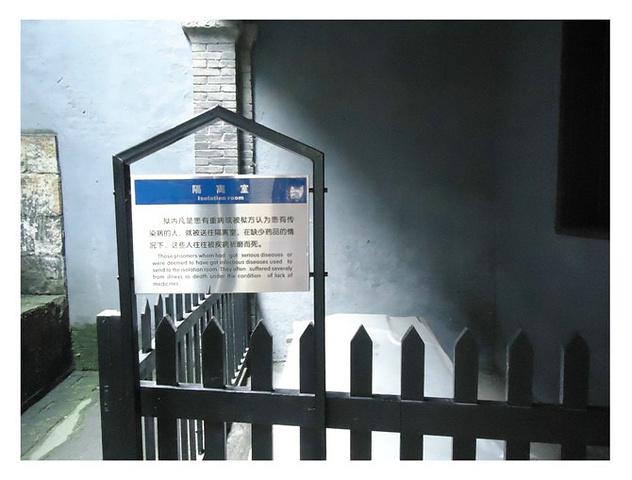"""""""歌乐山上风景秀丽,空气清新,走路也非常不错的!后来被国民党特务头子戴笠拿来做了关押政治罪犯的地方_白公馆""""的评论图片"""