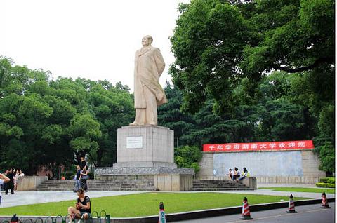湖南师范大学的图片