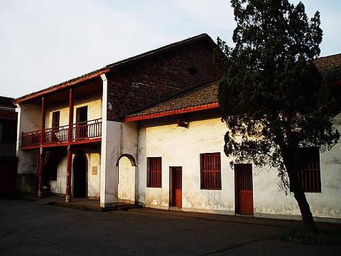 秋收起义安源军事会议旧址旅游景点图片